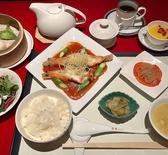 広東料理 桃花のおすすめ料理3