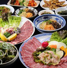 焼肉 慶州苑 蒲田のおすすめポイント1