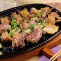料理メニュー写真鹿児島県産鶏のコロコロ岩塩焼
