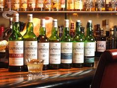 バー アクイール Bar Accueilのおすすめドリンク2