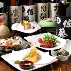 焼酎BAR 伍嶋 藤沢店のおすすめ料理1