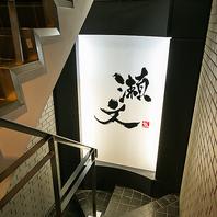 赤坂の隠れ家的なお店