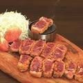 料理メニュー写真激レア仕上げ!仙台和牛のレアカツ