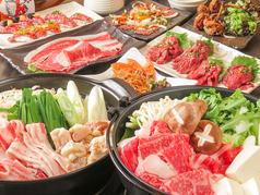 肉衛門のおすすめ料理1