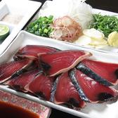 武勇 池袋西口店のおすすめ料理2