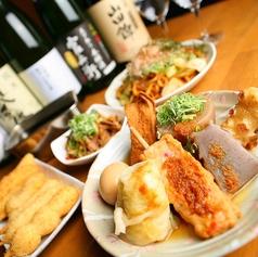 姫路のれん街 おでんと串カツ姫路のお店の特集写真