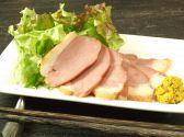 てげてげ 新代田のおすすめ料理3