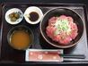 ごはんや Cafe 膳菜のおすすめポイント3
