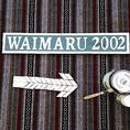 facebook、instagramでお店の情報を発信しています。和伊まる @waimaru2002「お店の内装に使えないかと、看板を製作中。この矢印、ヘリンボーン模様に出来ないかと切ってみたのに白い絵の具を塗ったら、よく分からなくなってしまいましたー!少しやすってみます!」2017.2.4http://waimaru.jimdo.com