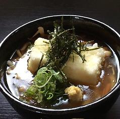 民宿 嵯峨一休のおすすめ料理1