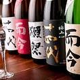 【日本が誇るプレミアム地酒】品切れ必至になります。あったらラッキー、飲んだらハッピー。そんなお酒もお取扱いしています。滅多にお目にかかれないお酒たち。並んでる姿を見るだけで幸せな気持ちになります。