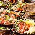 和食居酒屋 彩貴 あやたか 赤羽店のおすすめ料理1
