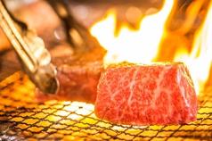 ビーフマン Beef Man 天神西通り店のコース写真