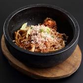 大阪焼肉・ホルモン ふたご 浜松有楽街店のおすすめ料理3