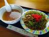 浅野食堂のおすすめポイント2