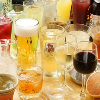 ■飲み放題は充実の70種!