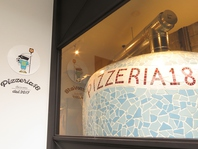 3t級の石窯で焼き上げる本格ピザ