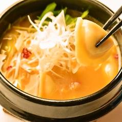 絶品!鶏白湯スープの炊き餃子