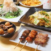 【こだわりのお肉をご堪能あれ】トリドキ安心食材宣言!