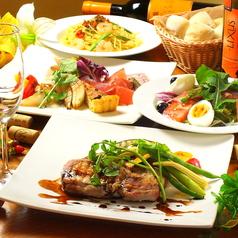 ダイニングキッチン オリーブ olives 茅ヶ崎店のおすすめ料理1