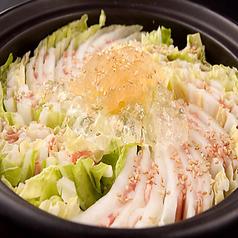 全国鍋専門店 十焼十鍋のおすすめ料理1