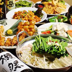 やきとり山長 府中本町店のおすすめ料理1