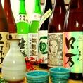 《県内、県外限らず豊富な日本酒》米どころ福島ならではの、県内産の日本酒を厳選して豊富にご用意しております。おすすめの日本酒が気になるお客様はぜひお声掛け下さいませ。
