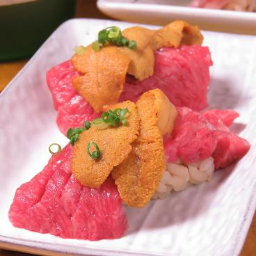 イザカヤエース 魚と肴 総本店のおすすめ料理1