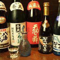 【こだわりの地酒・焼酎】