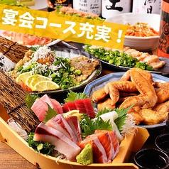 酔っ手羽 上野広小路店のおすすめ料理1