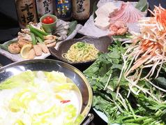 葉っぱ鍋うるおしのおすすめ料理1