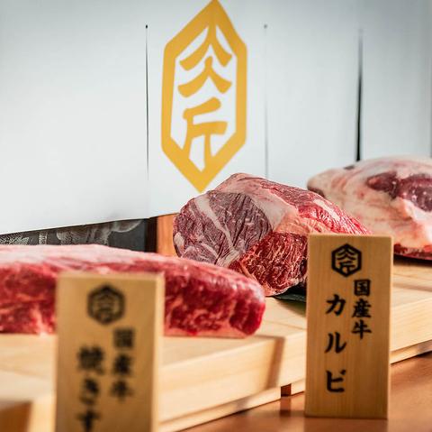 国産牛焼肉食べ放題 肉匠坂井 入間店