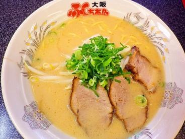 ふくちぁんラーメン 横枕店のおすすめ料理1