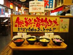 とりの助 倉敷羽島店の雰囲気1