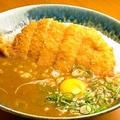 料理メニュー写真カツカレー丼