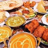 ネパールインド料理 ニューゴルカ 愛知のグルメ