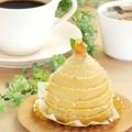 料理メニュー写真和栗のモンブラン