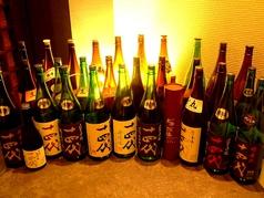 和彩酒処 いまじんの特集写真