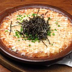 萬福 成城のおすすめ料理1