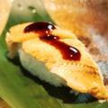 料理メニュー写真人気No,4 【蒸しアナゴ】