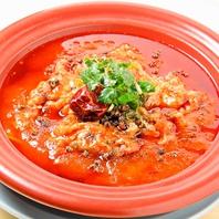 牛バラスライスの花椒唐辛子煮