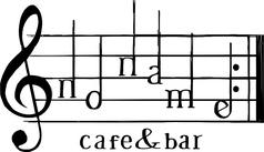 cafe&bar no nameの写真