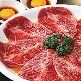 カルビ一丁 浜北店のおすすめ料理3