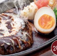 神戸牛100%デミグラスハンバーグセット(ご飯・味噌汁・漬物付)