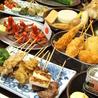 半兵ヱ ハンベエ 横浜西口店のおすすめポイント2