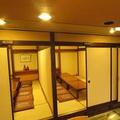 完全個室を完備。少人数~大人数、貸切まで臨機応変にご対応できます。お客様が安全にご利用いただく為に最大限の配慮と創意工夫をいたします。