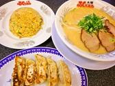 ふくちぁんラーメン 横枕店のおすすめ料理2