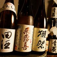 全国の希少な銘酒・日本酒が多数! 神田 居酒屋 個室