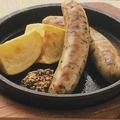 料理メニュー写真サルシッチャのグリル