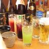 釜焼鳥本舗おやひなや 博多駅筑紫口店のおすすめポイント1